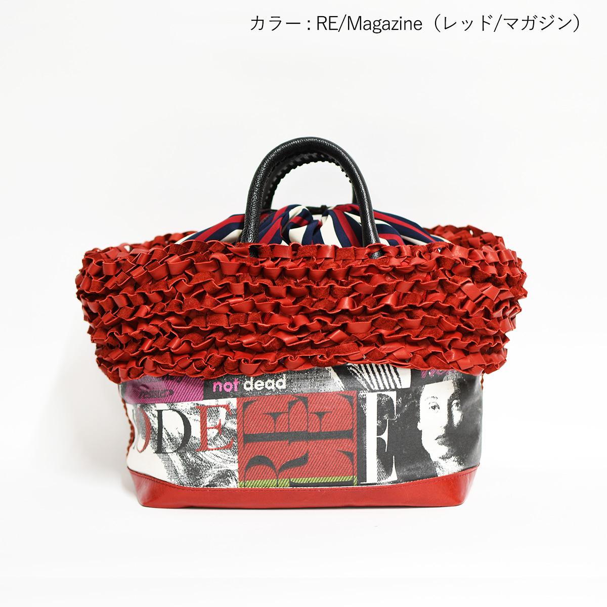 RE/Magazine