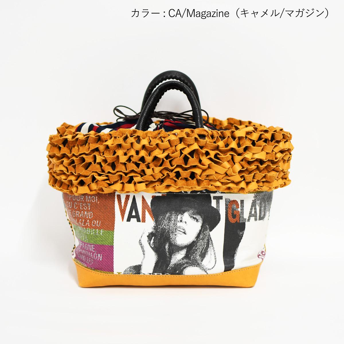 CA/Magazine